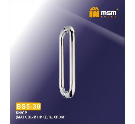 Ручка скоба BS5-30 SN/CP