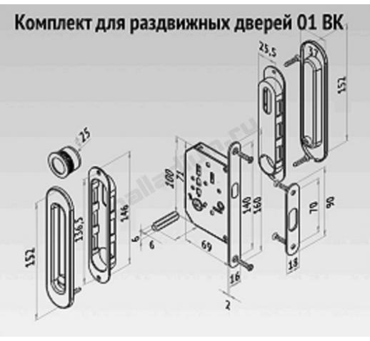 PALLADIUM Ручка с замком 01 BK SN (овальная ручка) 00011945