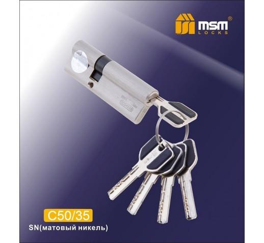 Цилиндровый механизм C 50/35 SN мат.хром MSM
