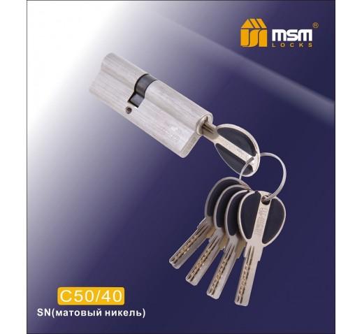 Цилиндровый механизм C 50/40мм SN мат. хром MSM 00000002047