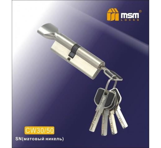 Цилиндровый механизм CW 30/50 SN мат. никель