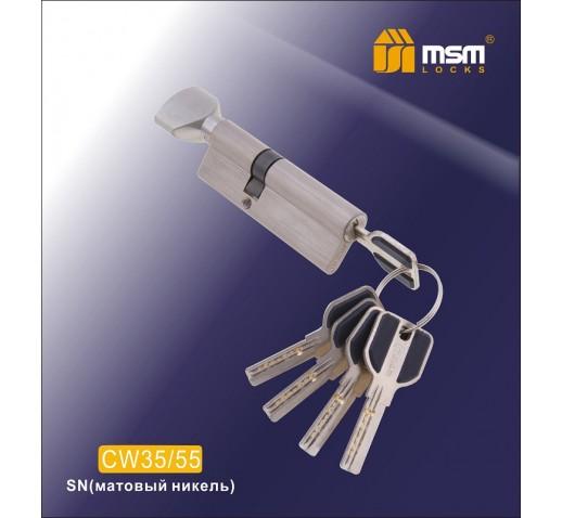 Цилиндровый механизм CW 35/55  к\б 5кл. перф. SN м/ник