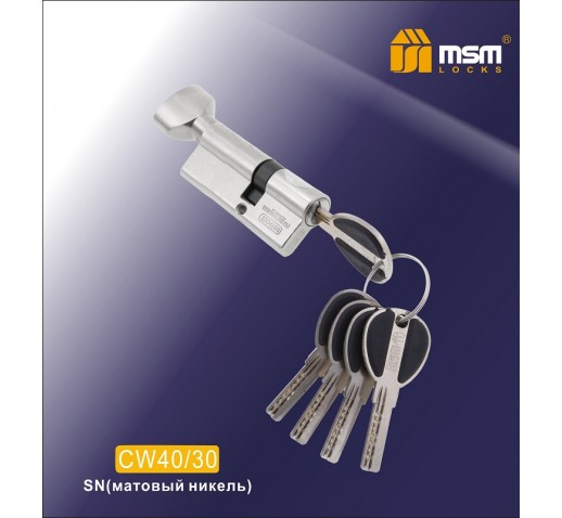 Цилиндровый механизмCW 40/30 к/б 5кл. перф. SN мат.никель