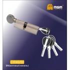 Цилиндровый механизм CW 40/50 к/б 5кл. перф. SN мат.хр