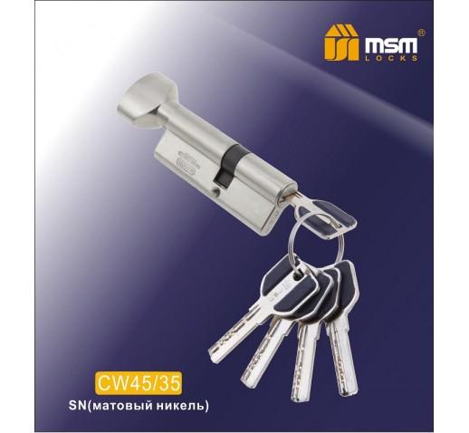 Цилиндровый механизм CW 45/35 к\б 5кл. перф. SN мат. никель