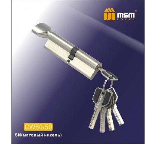 Цилиндровый механизм CW 60/50 к/б 5кл. перф. SN мат.никель