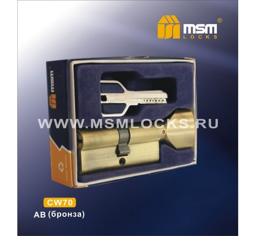 Цилиндровый механизм CW 70мм к/б 5кл. перф. AB бронза MSM