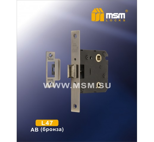 Внутренний механизм L47 AB (бронза) MSM
