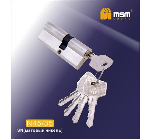 Цилиндровый механизм N 45/35 к/к 5кл. SN 00000001825