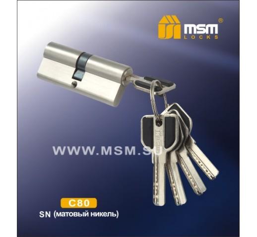 Цилиндровый механизм C 111 80мм к/к 5кл. перф. SN мат. никель MSM