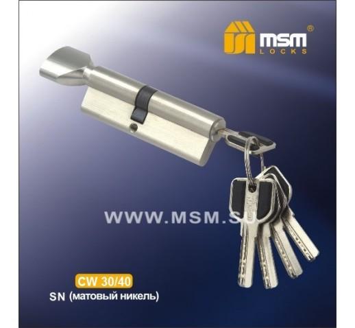 Цилиндровый механизм CW 30/40 к/б 5кл. перф. SNмат. никель