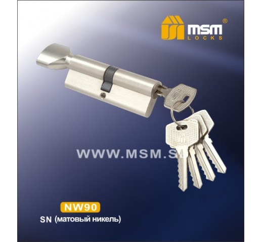 Цилиндровый механизм NW 90мм к\б 5кл. SN мат.хром MSM
